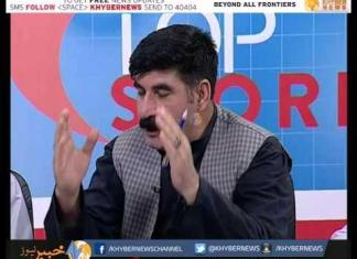 Khyber News | Top Stories EP # 52 [ 13-04-2016 ]
