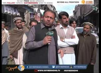 Khyber News | FATA TIMES EP # 30 [17-04-2016]