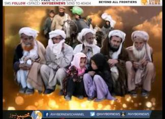 Khyber News | FATA ISSUES Ep # 36 [ 19-04-2016 ]