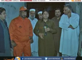 Khyber News | Khyber Watch Ep # 365 [ 22-04-16 ]