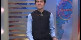 Khyber News | PESHAWAR NEWS EP # 296 [30-04-16]