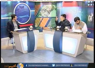FATA ISSUES ( Ep # 38 - 03-04-2016 )