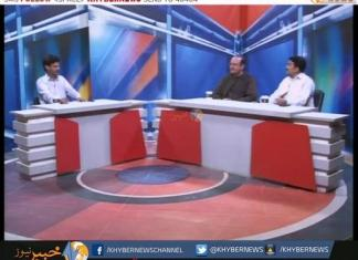 SOBAI CHARAY ( EP # 30 - 07-05-16 )