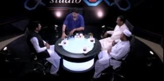 STUDIO 2 ( EP # 33 - 08-05-16 )