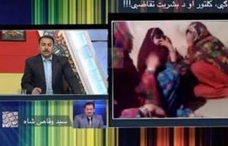 Zama Watan ( Ep # 07 - 23-02-14 )
