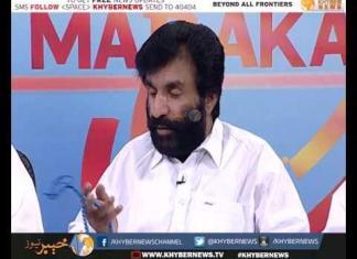 Khyber News | MARRAKA Ep # 168 [19-05-2016]