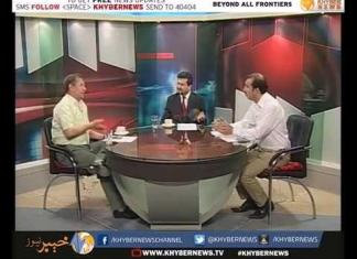 Khyber News | VIEW POINT Ep # 46 [ 22-05-2016 ]