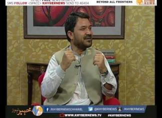 Khyber News | NAWAY SAHAR EP # 390 [ 28-05-2016 ] ISLAMABAD