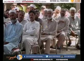 Khyber News   SHUMALI HAIWAD EP # 43 [ 30-05-2016 ]