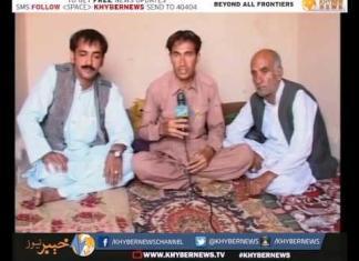 Khyber News | CITY NEWS QUETTA [ 31-05-2016 ]