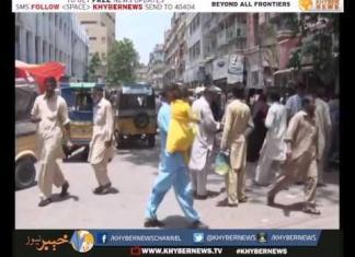 Khyber News | CITY NEWS KARACHI EP # 13 [ 06-06-2016 ]