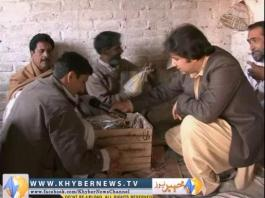 Khyber Watch ( Ep # 272 - 14-03-2014 )