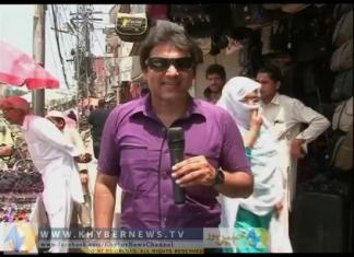 Khyber Watch ( Ep # 288 - 18-07-2014 )