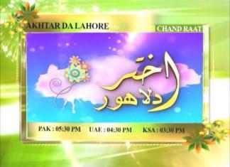 Akhtar Da Lahore Promo