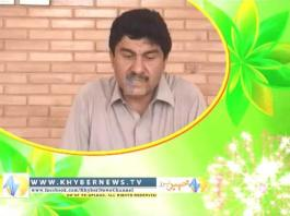 Mahmood Jan | Eid Message On Khyber News