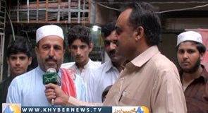 Landi Kotal People Praise  Khyber News