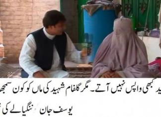 NANGIALAY With YOUSAF JAn ( EP # 27 - 30-09-2014 )   Khyber News