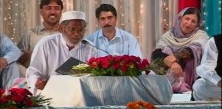 Mardan Mushaira ( Eid Day 03 - 08-10-14)