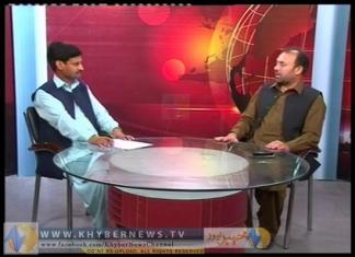 QABAILI NEWS ( Eid Special - 07-10-14 )