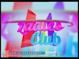 Ladies Club ( Ep # 33 - 19-10-14 )
