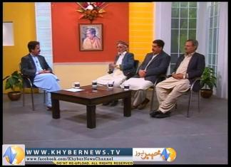 Iqbal Day Special ( 09-11-2014)