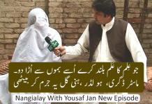 Khyber News   NANGIALAY With Yousaf Jan  ( EP # 31 - 11-11-2014 )
