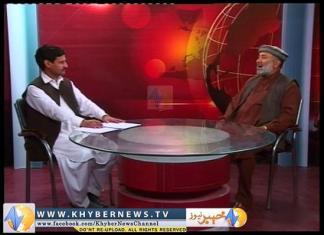 QABAILIE NEWS ( EP # 1306 - 27-11-2014 )