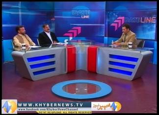DATE LINE ( EP # 101 - 03-12-2014 )