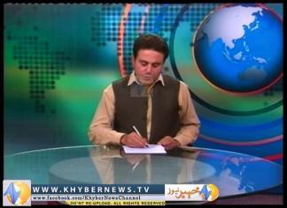 QABAILIE NEWS ( EP # 1319 - 10-12-2014 )