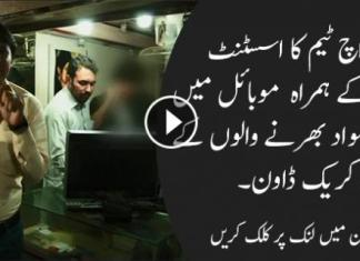 Khyber Watch With Yousaf Jan  ( Ep # 305 - 12-12-2014 )