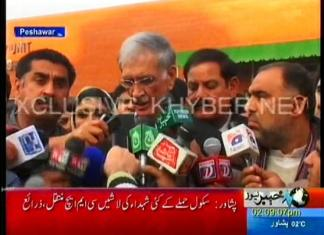 Press Conference of Pervaiz Khattack
