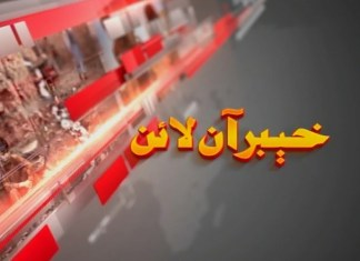Khyber-Online