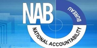 Deputy Director NAB Lahore dismissed over negligence in duties