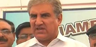 Imran tasks Qureshi with getting support from BNP-Mengal for premiership