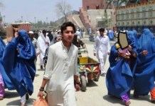 Over 700,000 undocumented Afghan refugees registered