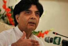 Chaudhry Nisar PML-N