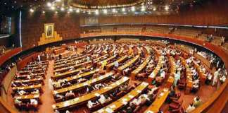 FATA Reforms Bill: Opposition walks out of NA session
