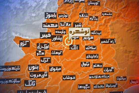 14 injured in suicide bomb blast in Nowshera