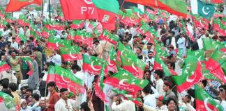 PTI to show political power in Layyah today