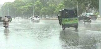 Parts of country likely to receive rain