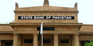 Banks to remain closed for public dealing tomorrow