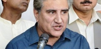 Avenfield case verdict exposes Sharifs differences: Qureshi