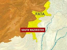 Four killed in firing incident in South Waziristan
