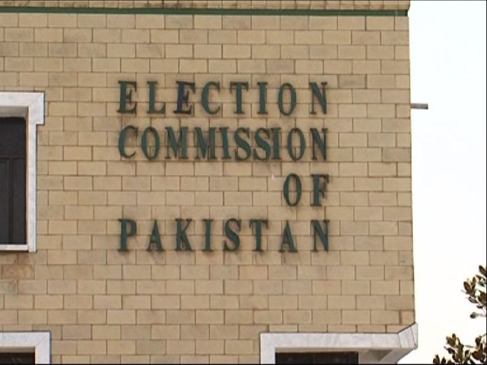 ECP forms appellate tribunals for appeals against ROs' decisions