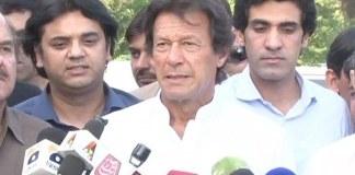 PTI Chairman Imran Khan