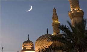 Ramzan moon likely to be sighted on Wednesday
