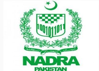 Any sensitive info or data not shared with anybody: NADRA