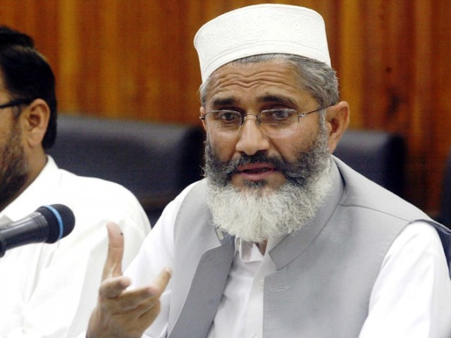 Country cannot make progress in presence of corruption: Siraj