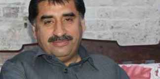 ECP adjourns reference hearing against Ziaullah