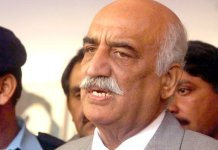 Khursheed Shah admitted to Polyclinic Hospital after his health worsen